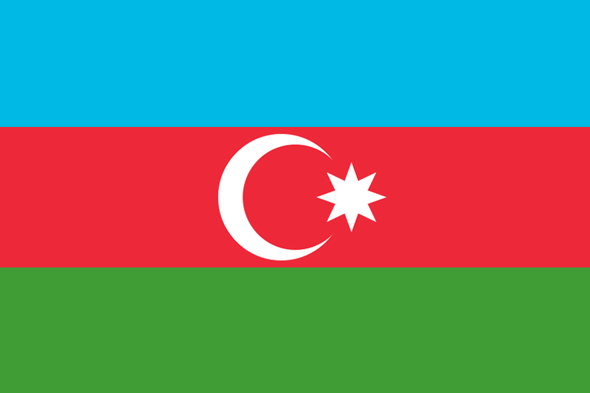 Azerbaijan Ministry of Communications  - Qemiqaya Holding Nakhichevan Airport